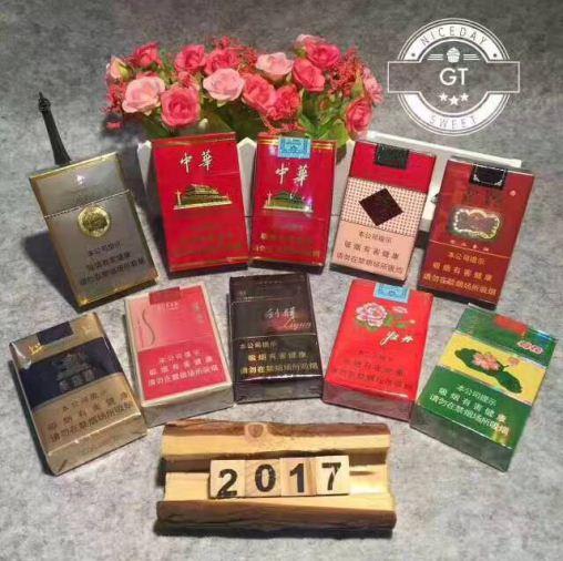徽商代理高质量香烟